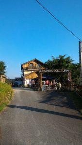 Ranch du col de Turini